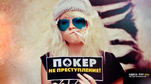 Poker is not a crime by PYFF