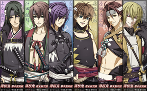 Hakuouki Musouroku Wallpaper by Zephyrynn
