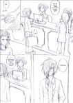 -High School Story- by dream-of-infinity