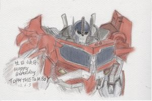 Optimus Prime 2.0 by Guymay