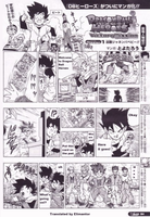 dragonball heroes victory mission by elimantor
