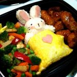 PINK x5: Sleeping Bunny Bento by rltan888