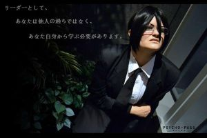 Psycho Pass- Grieving by Rurounichan