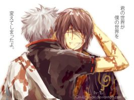 GINTAMA-You changed my world by Gin-Uzumaki