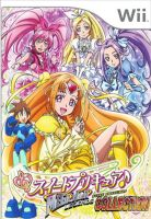 Suite Precure and Megaman Legends Wii by isaacyeap