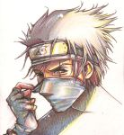 :.:Sir Kakashi:.: by BlissfulGold