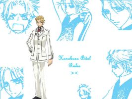 Hanabusa Aido Rules by bbdogie