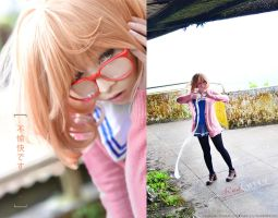 Kuriyama Mirai Cosplay by kuricurry