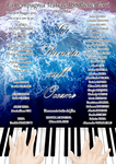poster | the pianist on the ocean by TrollixMakie