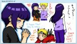 Naruhina Luff Iscribble by shock777