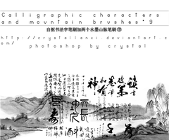 Calligraphy character and mountain   brushes*9 by Crystallanxi