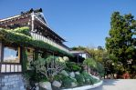 Yamashiro Mountain Palace by AndySerrano