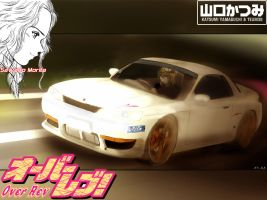 Over Rev S14 with Sawako by parasiticdrag