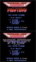 Gradius Fighters/Gradius: The Hard Corps - 2 by AirSharkSquad