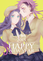 2015 New year Post card by envyra