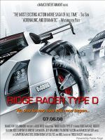 Ridge Racer Movie Poster by Hotrod89
