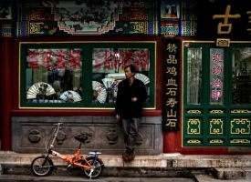 chinese democracy by jeteng