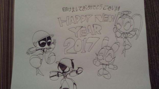 Happy New Year 2017 by TOONOLOGY