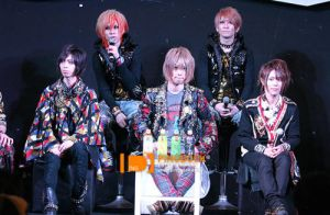 LM.C-SuG  J-rock Hit Festival by akaihana13