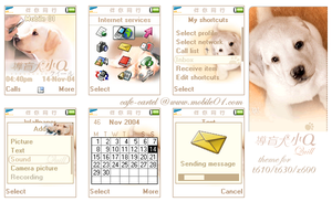 Quill theme for T610 by cafe-cartel