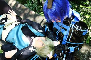Lamento - Ease by stormyprince