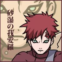 Sabaku no Gaara by Bronone