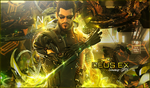 DeusEX by TheGalliumDesigns