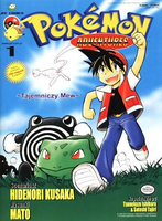 Adventures. Pokmon The cover Polish book first by PokemonOnlineGames