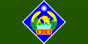 Alt Flag - Zhejiang Province 01 by AlienSquid