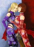 Sisters by Loquena