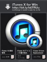 iTunes X for Windows by Jobsfield