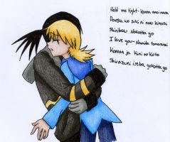 ++Hold Me Tight++ by Quilofire