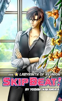 Teaser Skip Beat Ch.006 - Labyrinth of Reunion by marisha280