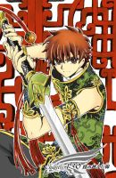 Determination by gabymeri