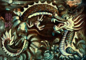 Shenlong Wall Relief by gerlonggaul