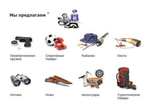 Sport icons by igor-tomko