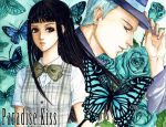 Paradise Kiss by Rabbit-Edge