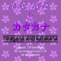 hiragana and katakana brushes by spacemonkeypunk8