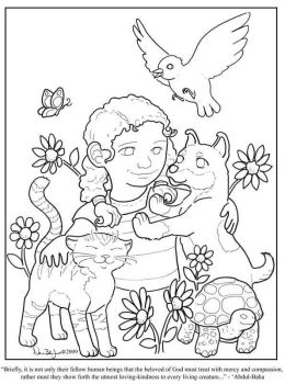 Bahai Coloring Book By FamiliarOddlings On DeviantArt