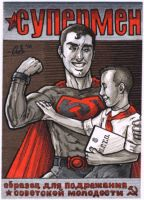 Superman -Red Son- sketch card by silentsketcher