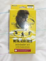 METAL GEAR SOLID COLLECTION VOL.13 by BUMCHEEKS2