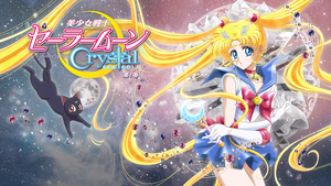 Sailor Moon Crystal Volume 1 by TsukiHenshin