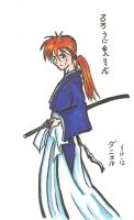 Rurouni Kenshin colored version by Lord-Falkner