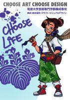Choose Art Life by samuka