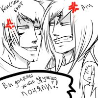 The difficulties of the founders of Konoha by Pangashka
