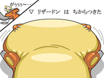 charizard inflation pt.4_4 by ensiryu