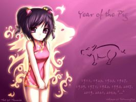 Year of the Pig Wallpaper by TheMorningMist