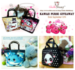 Kawaii purse giveaway by tho-be