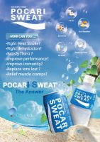 Pocari Sweat flyer by kiedi