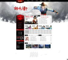 The Chinese game website of 9yin by onejian